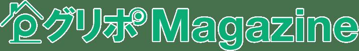 グリポMagazine