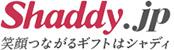 シャディ株式会社
