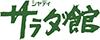 株式会社鈴勘