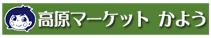 株式会社吉備高原サツキ育英会