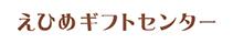 株式会社 石丸商事