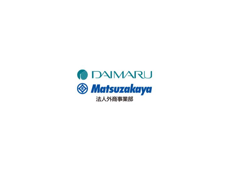 株式会社大丸松坂屋百貨店の紹介記事