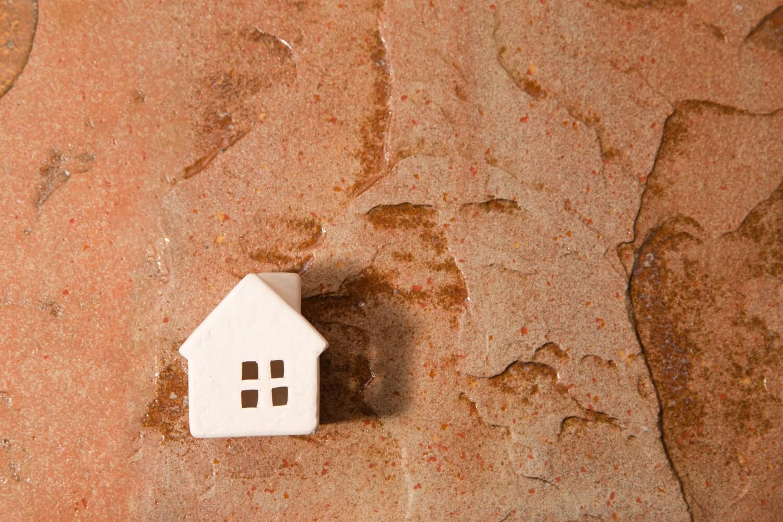 グリーン住宅ポイントのポイント加算条件とは ―災害リスクが高い区域からの移住のための住宅―
