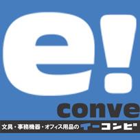 イーコンビ・大平紙業