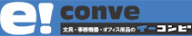 大平紙業株式会社